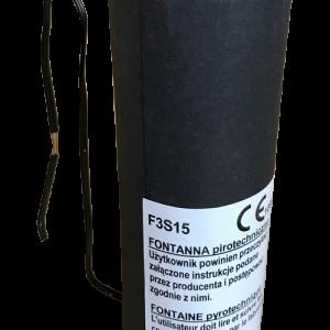 Fontanas su el. uždegikliu 5vnt/F3S15